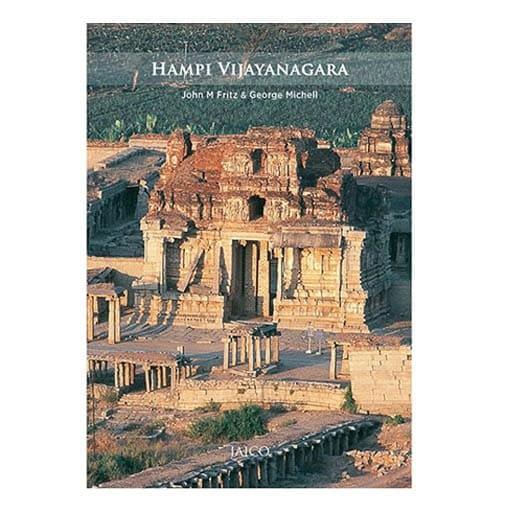 Hampi Vijayanagara book cover